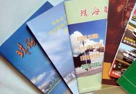 画册楼书乐动体育官网、精品楼书、承接各类折页、画册乐动体育官网、工艺齐全
