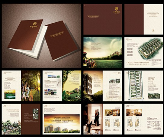购房者必读:学会看楼书,海口楼书设计,让客户一目了然