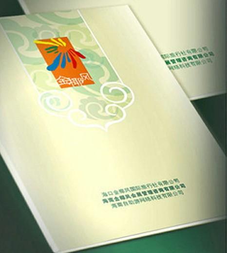 丰富的乐动体育官网经验,专业的画册设计,为您展现个性化的企业文化