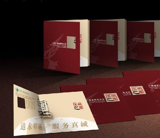 封面的形主要指外形和内形,画册的封面设计包括形、字、色、构图