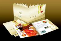 供应企业画册、书刊杂志乐动体育官网、各类精装画册等