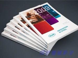 企业画册、办公乐动体育官网、各类宣传乐动体育官网,价格公道