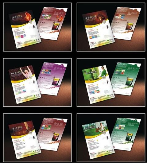 宣传单设计乐动体育官网,有效地提升企业形象,更好地展示企业产品和服务
