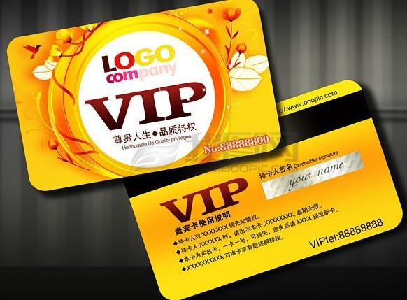 公司已为多家酒店提供会员卡的制作乐动体育官网,为您量身定作
