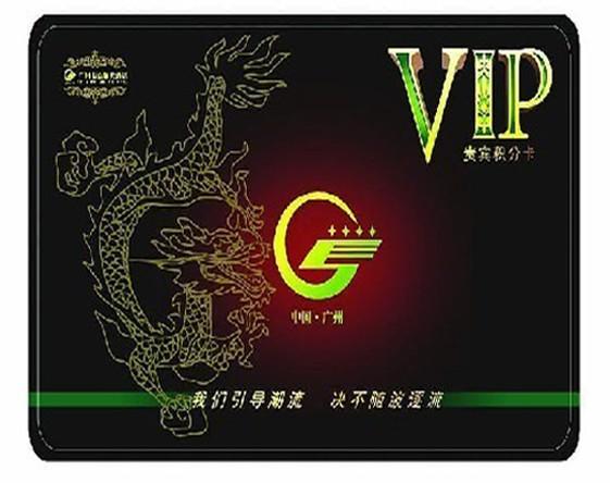江西价格合理的制卡厂家,可制作各类会员卡、PVC卡、VIP卡