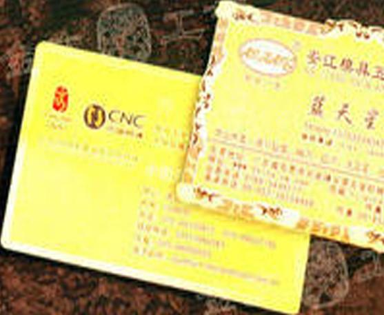 金卡银卡制作,纯铜材质,薄如纸,韧如钢